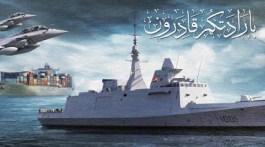 FREMM_Tahya_Misr_New_Suez_canal_Egypt_1