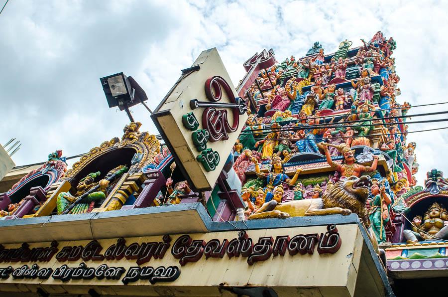 Hindu Temple in Chennai, India