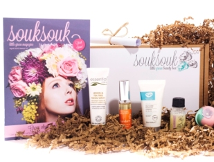 SoukSouk: Little Green Beauty Box