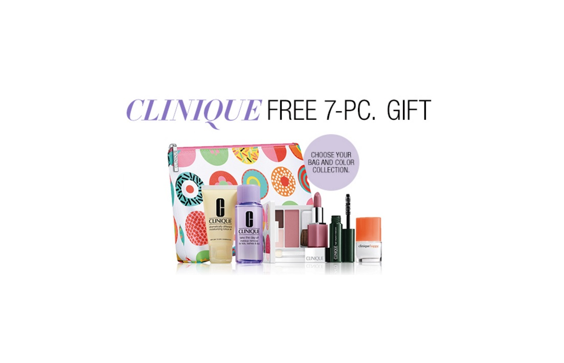7-Piece Gift Set ($70 value) from Macys with any Clinique Purchase of $27+
