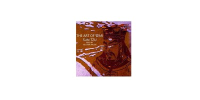 The Art of War- The Strategy of Sun Tzu  (Audiobook)