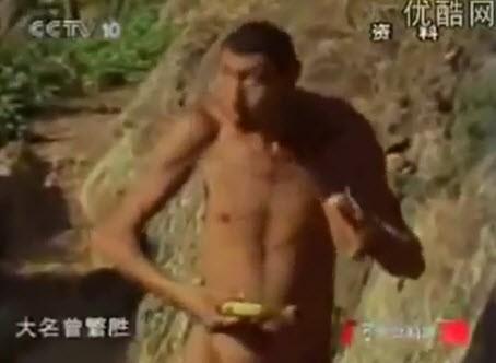 Human Hybrid Found In China