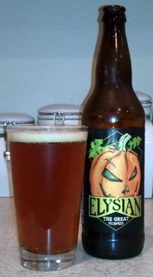 Elysian The Great Pumpkin