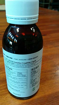 cough-syrup-recall