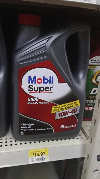 Walmart mobile super 5000 5qt jug motor oil for Mobil motor oil rebate