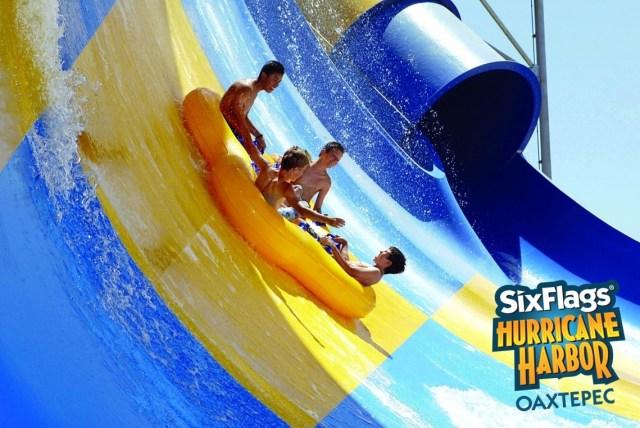 Six Flags Oaxtepec 1