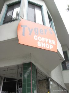 Tyger's Coffee Shop
