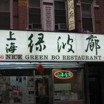 Green Bo Storefront