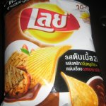 Lays Roast Pork Flavor