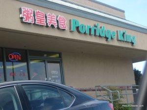Porridge King Storefront