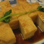 Yank Sing Fried Tofu