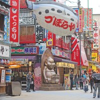 Shinsekai: Osaka's Most Weird and Wacky  District
