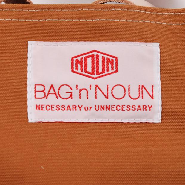 bag_n_noun_ss11_002
