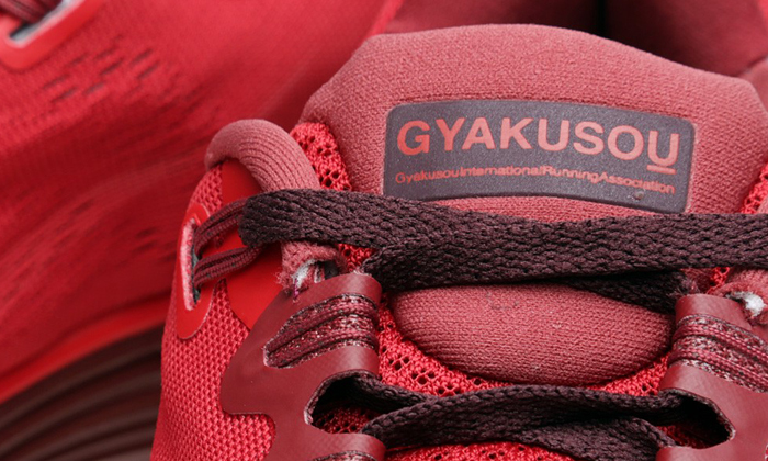 Nike-Undercover-Gyakusou-AW13-Footwear-09