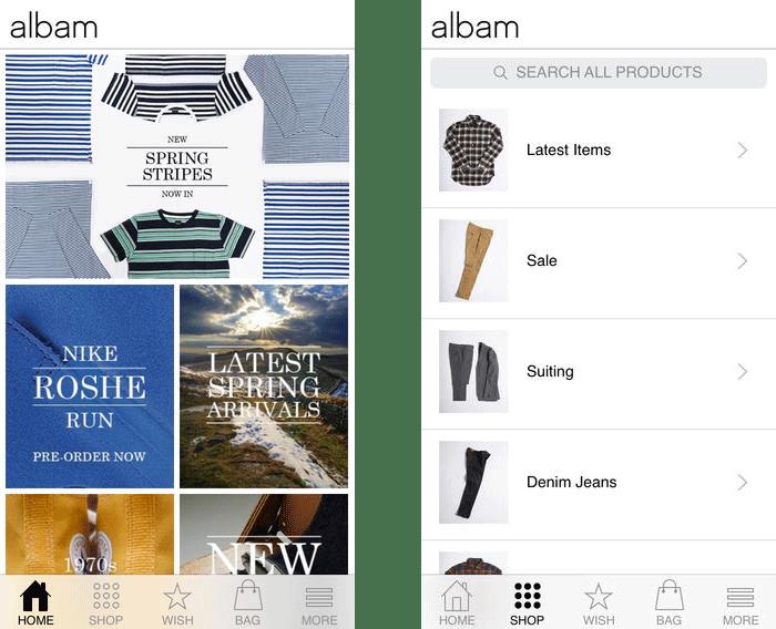 albam iPhone app 002