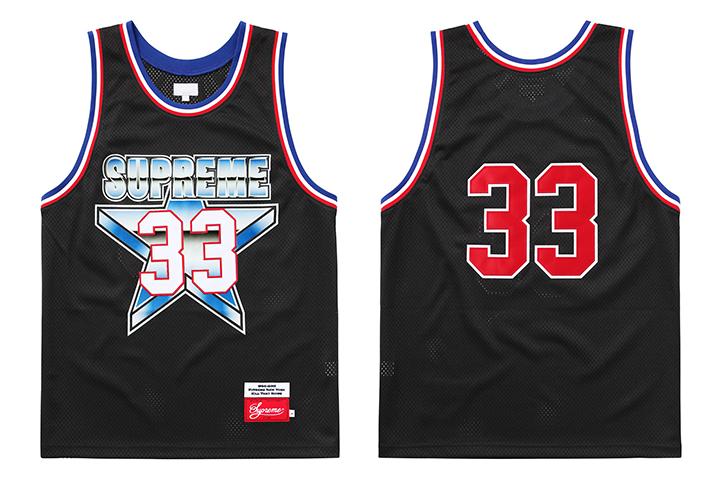 Supreme All-Star basketball kit 06