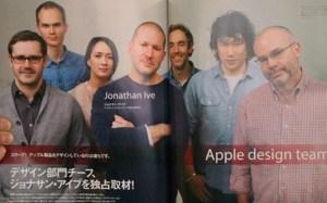 Appledesignteamjonathanive.jpg