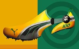 arsenrockdesignsneaker.jpg