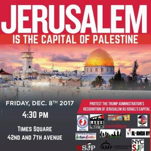 "Official flyer for protest, posted by the Palestinian Community Center in the public ​​Facebook page ""Emergency rally: Jerusalem is the capital of Palestine"" on December 6, 2017."