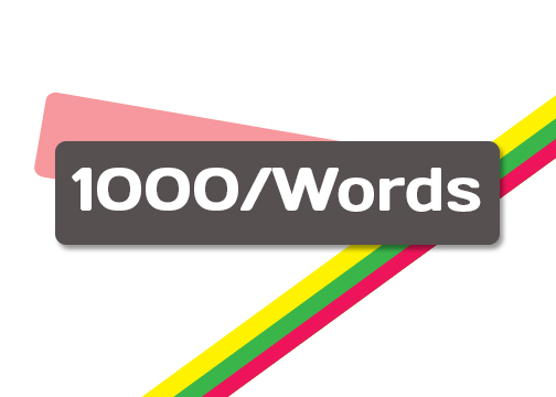 1000 Words Banner