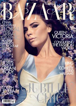 Victoria Beckham Covers Harpers Bazaar UK