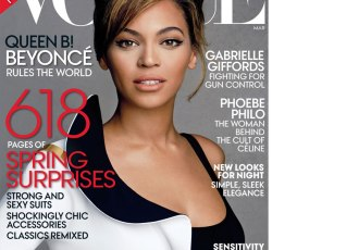 beyonce vogue cover 2013