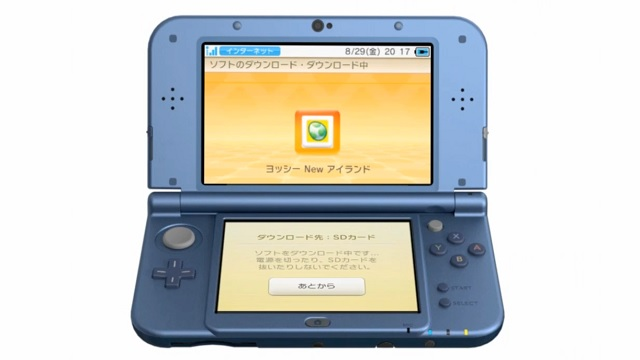 News: 3DS Themes Added In Latest Update