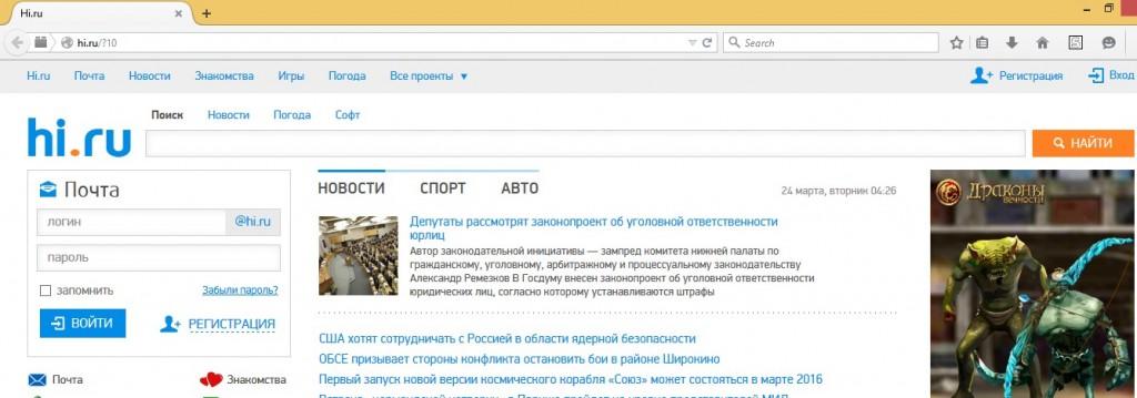 Cara Mudah Menghapus Malware Hi Ru(hi . ru) di FireFox &  Google Chrome