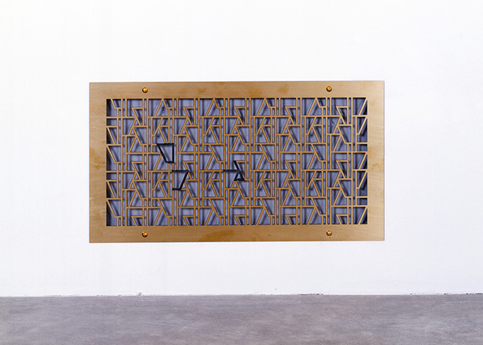 Martin Boyce Ventilation Grills (Our Breath And This Breeze), 2007, Acid etched brass, 5 parts each 23 x 42 cm