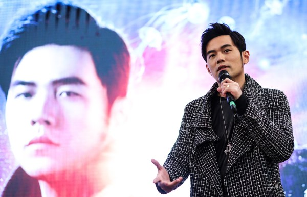 Feature pic stage jay chou Jay