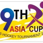 Hockey Asia cup 2013 Schedule