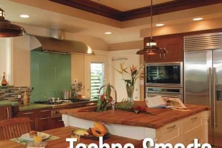 kitchen bath design news magazine 8