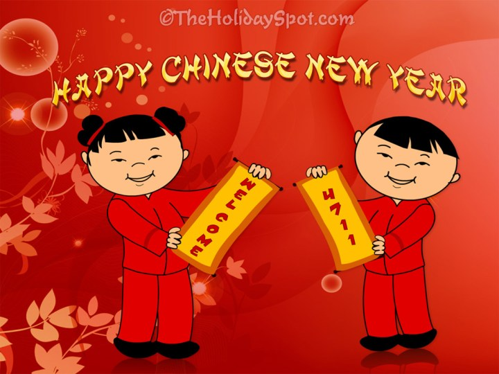 For A 1024x768 Size For A 1280x1024 Size For A. 1024 x 768.Cards For Chinese New Year
