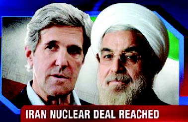 IRAN NUCLEAR DEAL REACHED