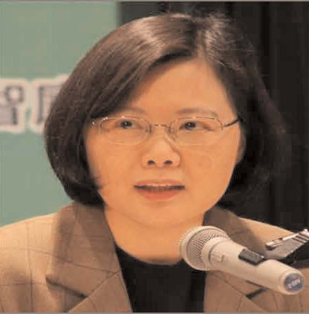 Tsai Ing-Wen of the Democratic Progressive Party was elected President with 56% of the vote defeating Kuomintang's Eric Chu