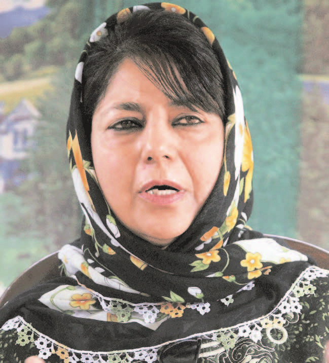 Mehbooba Mufti (In Picture)
