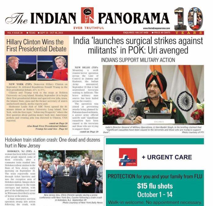 news panorama story