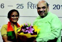 Rita Bahuguna Joshi, former Uttar Pradesh Congress chief, joined BJP months before assembly elections.