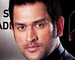Indian cricket captain Mahendra Singh Dhoni