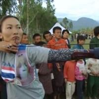 The Archers Of Bhutan