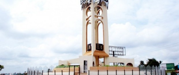 Abia State House of Assembly frowns illegal revenue collectors in the State