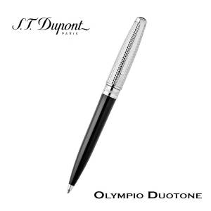 Dupont Duo-Tone Ball Pen