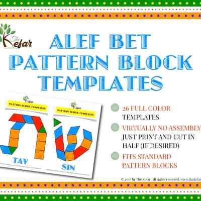 the-kefar-pattern-block-templates-cover