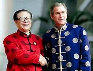APEC Bush