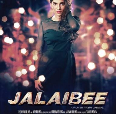 jalaibee-official-trailer-9-383x600