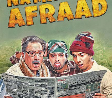 Netflix: Pakistani Film 'Na Maloom Afraad' Available To Watch Worldwide