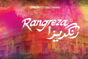 RANGREZA Pakistan's Most Anticipated Love Story's Teaser Trailer Released