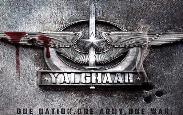 YALGHAAR Biggest War Movie In The History Of Pakistani Cinema