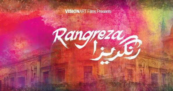 Pakistani Film RANGREZA's First Motion Poster Revealed