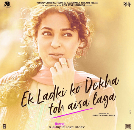 Interview: Juhi Chawla Talks About EK LADKI KO DEKHA TOH AISA LAGA